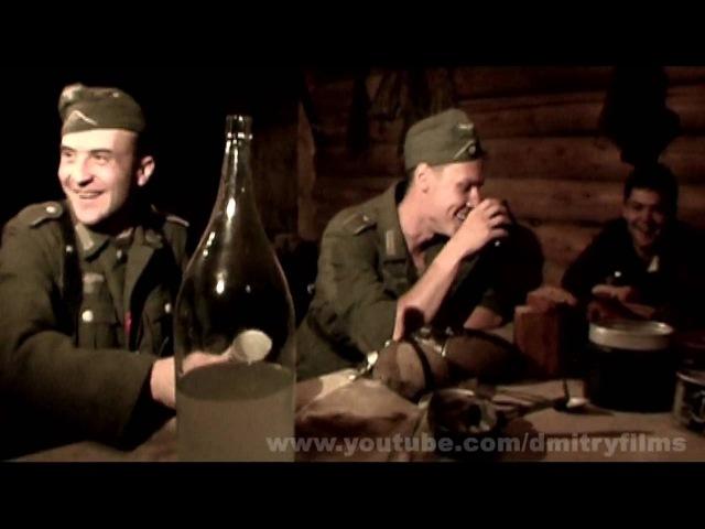 Вторая мировая война -