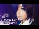 Tokyo Ghoul - Unravel 東京喰種-トーキョーグール- Op
