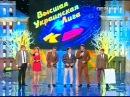 КВН 2012 Кубок президента Украины - Союз