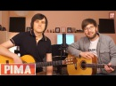 3 супер упражнения начинающего Гитариста | Уроки гитары