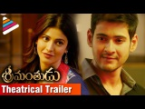 Srimanthudu Trailer Official | Mahesh Babu | Srimanthudu Movie Theatrical Trailer - Telugu Filmnagar