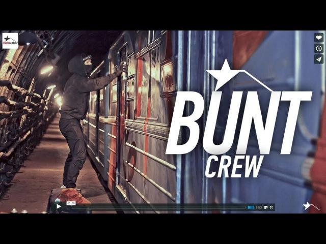 Bamcontent   BUNT crew   Расставляя приоритеты