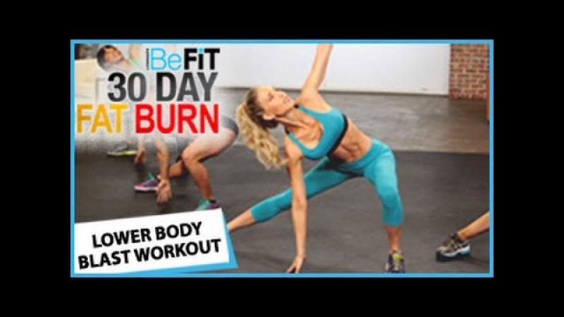 30 Day Fat Burn Lower Body Blast Workout