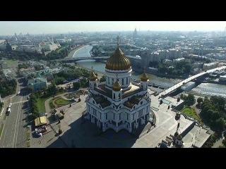 По всей России проходят масштабные торжества в память о святом князе Владимире - Первый канал