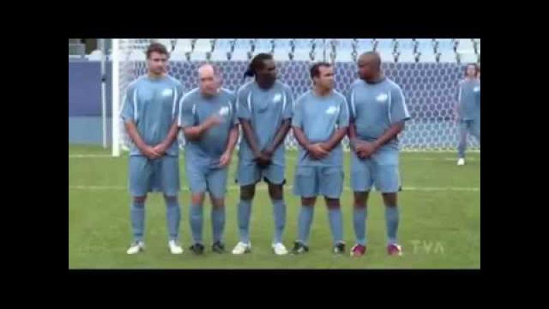 Смешной штрафной удар в футболе