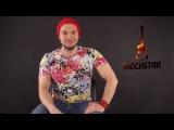 Wicked Game - Chris Isaak. Самый подробный разбор (видеоурок) на гитаре. Викед Гейм Крис Айзек