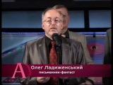 Репортаж - Звездный мост (2009) ч.2