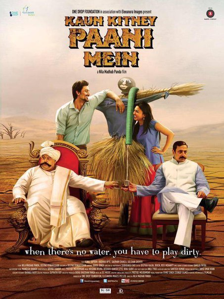 Kaun Kitne Paani Mein (2015) Movie Poster No. 1