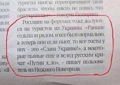 """Боевики """"ДНР"""" заявили о новом обмене пленными в формате """"3 на 6"""" - Цензор.НЕТ 6111"""