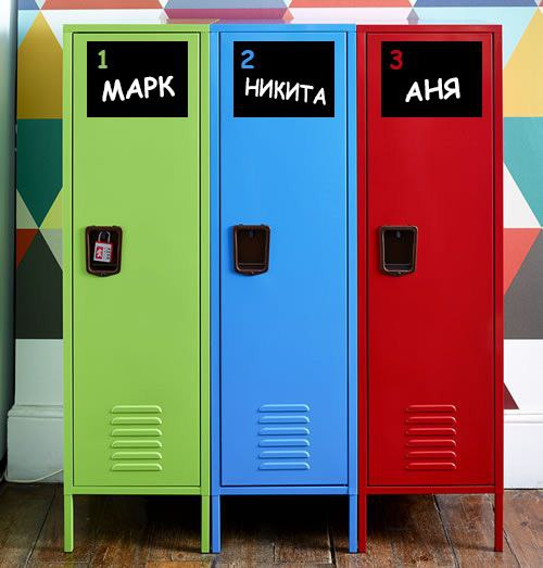 наклейка на шкафчики для детского сада с именем фото