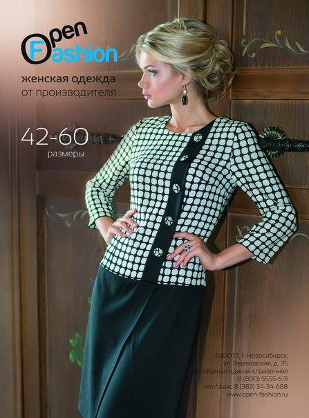 Альмондшоп Женская Одежда Официальный