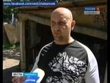 Вести-Хабаровск. Преображение России закрыли