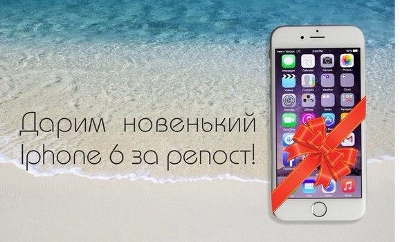 Как сделать репост на айфоне вконтакте