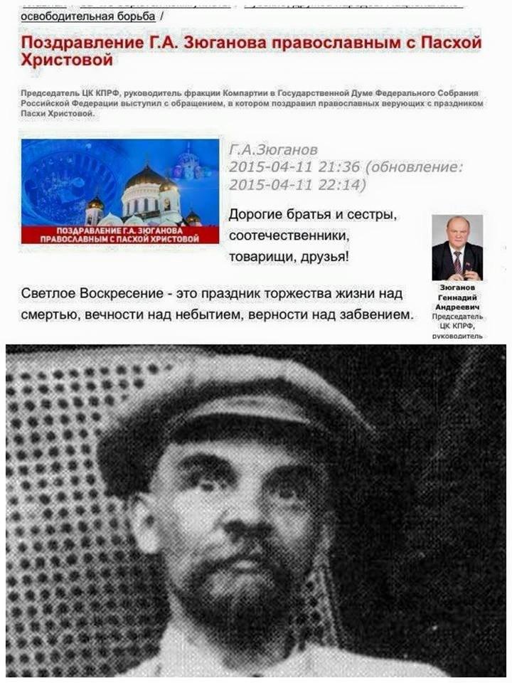 В России прошла церковная служба с иконой Сталина - Цензор.НЕТ 2299