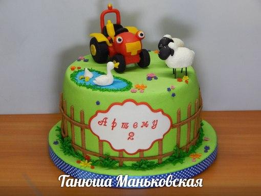 мультики трактор том:
