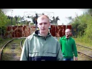 The Chemodan - Видеоприглашение на июнь