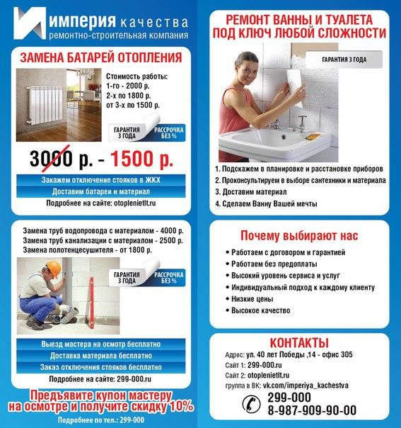 H2Oprofi - Профессиональный интернет-магазин