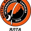 Капоэйра Ялта International Capoeira Raiz Capoei