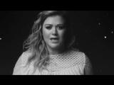 премьера  клипа  Келли Кларксон  Kelly Clarkson - Piece By Piece