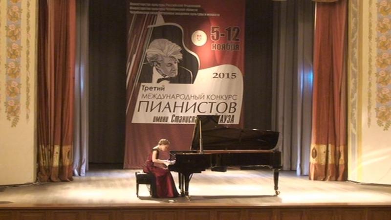 Анастасия Таран. конкурс им. Нейгауза, ноябрь 2015 г. 1й тур.