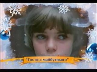Наталья Гусева Гостья из будущего Концерт на Интере