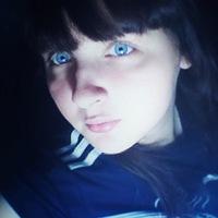 Катерина Шаховая