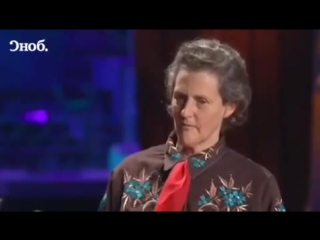 temple grandin essay Temple grandin essay by katiealison, high school, 10th grade, may 2003 temple grandin is one of the world's leading experts in the design and construction of livestock handling facilities.