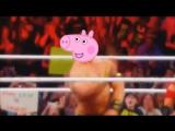 Свинка Пеппа vs JOHN CENA