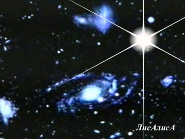 Группа Смысловые Галлюцинации =За звезду полжизни=