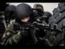Черные дьяволы Российские морские пехотинцы