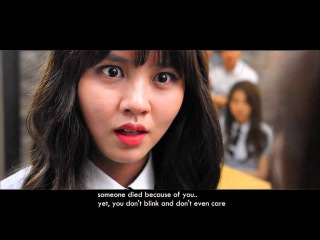 Who Are You School 2015 OST || Wendy – Return