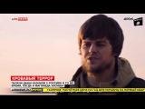 Палачи ДАИШ казнили 5 росиян в то же время, когда и Магомеда Хасиева