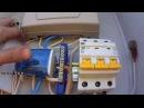 8 Щит учета электроэнергии