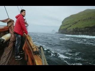 Фарерские острова - Орел и решка. Неизведанная Европа - Интер