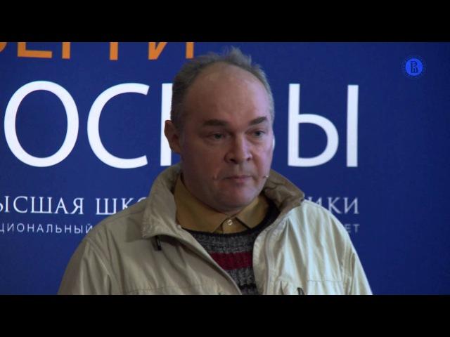 Александр Поддьяков: Эволюция создания трудностей