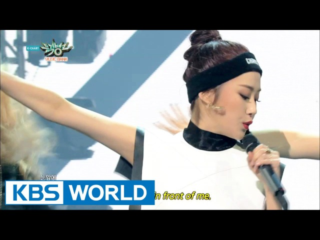 4minute - Crazy | 포미닛 - 미쳐 [Music Bank HOT Stage / 2015.02.27]