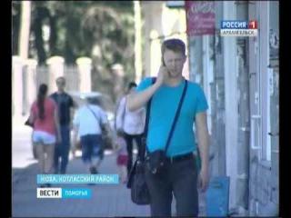 За ночные звонки и СМС будут штрафовать на 100 тысяч рублей
