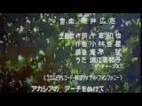 Abertura de Angel (Hana no ko Lunlun Opening) - 70's Anime