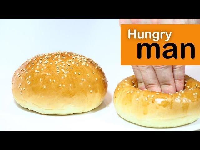 Булочки для гамбургеров Булочки домашние Голодный Мужчина Выпуск 44