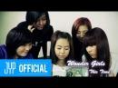 Wonder Girls This time