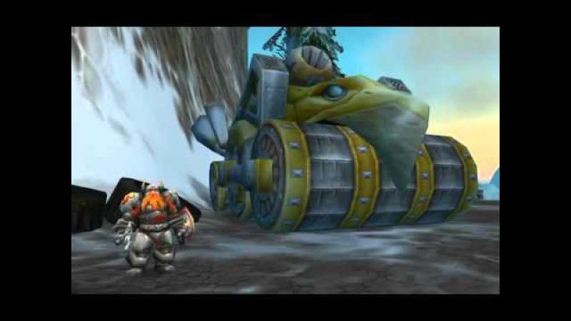 Kлуб Игропутешествий World of Warcraft Часть 4 - По сугробам Дун Морог Моро