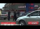 Водители в Краснодаре устроили драку прямо на дороге в центре