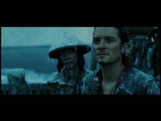 Пираты Карибского моря На краю Света/Pirates of the Caribbean: At World's End (2007) ТВ-ролик №2