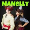 Артисты на Ваш праздник-Show MaNelly.