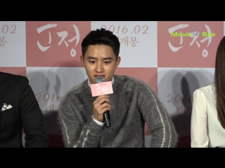 160104 D.O. на Press Conference фильма 'Pure Love' + movie preview