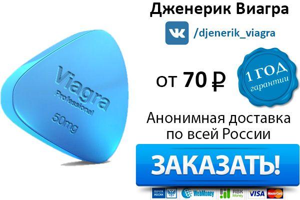Free Info Mail Viagra