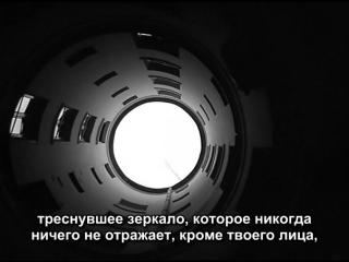 «Человек, который спит» |1974| Режиссер: Бернар Кейзанн | драма