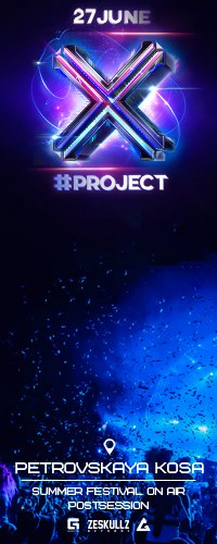 #PROJECTX ON AIR PostSession