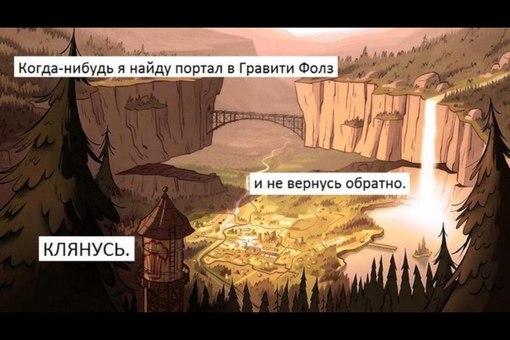 молодежка 27 серия 2 сезон анонс