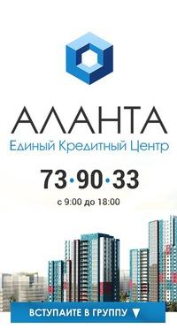 Ипотечный кредит помощь трудовой договор для фмс в москве Островная улица